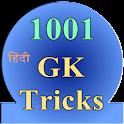 1001 GK tricks icon