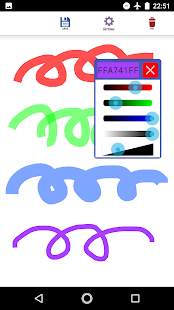 App 手書きのメモ帳 APK for Windows Phone