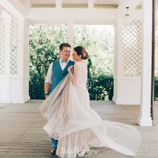 Wedding photographer Nastya Podoprigora (gora). Photo of 17.10.2016