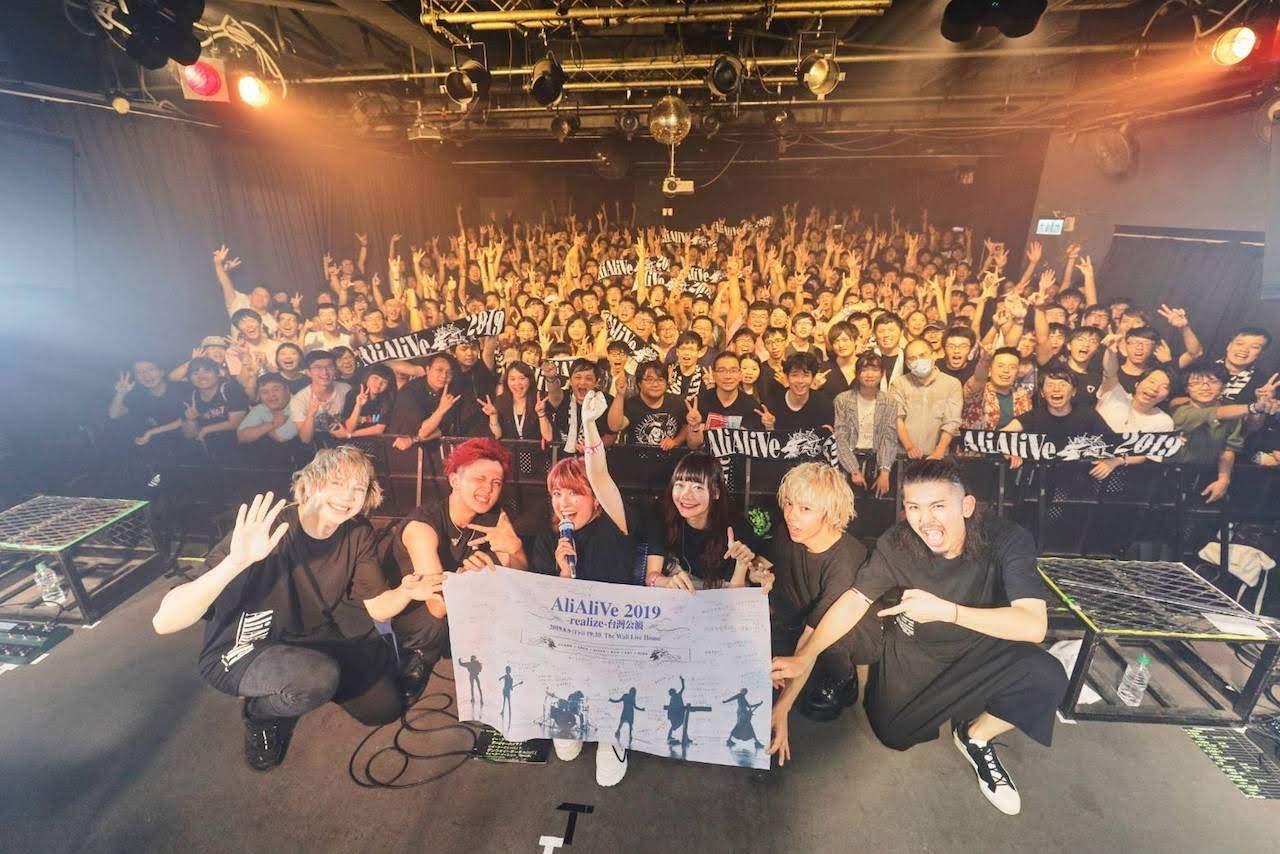 【迷迷音樂】日本樂壇現今最受矚目新人樂團 AliA 不畏風雨來台開唱!