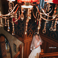 Wedding photographer Evgeniy Perfilov (perfilio). Photo of 14.02.2016
