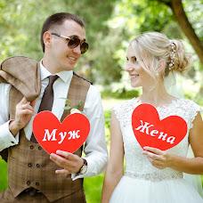 Wedding photographer Boris Averin (averin). Photo of 04.10.2017