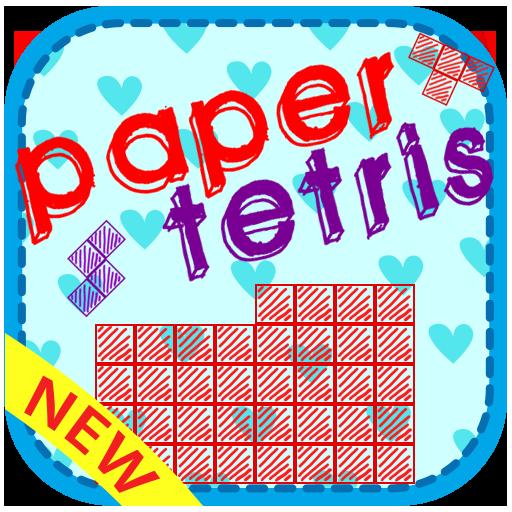 Classic Paper Brick Free Puzzle Game
