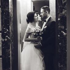 Wedding photographer Yuliya Pozdnyakova (FotoHouse). Photo of 07.11.2017