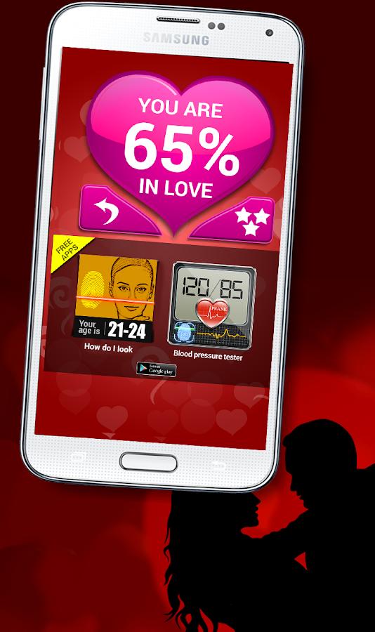 love machine test