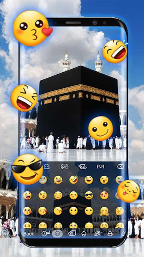 Beautiful Mecca Keyboard Theme 4.3 screenshots 4