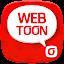 올레마켓 웹툰 - 무료 웹툰,웹소설,만화,코믹 APK for iPhone