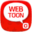 Download Android App 올레마켓 웹툰 - 무료 웹툰,웹소설,만화,코믹 for Samsung