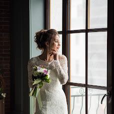 Wedding photographer Alena Davydova (AlenaUfa). Photo of 23.04.2018