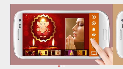 Ganesh Photo Frame 4 Whatsapp
