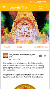 Jirawala Jain Tirth- screenshot thumbnail