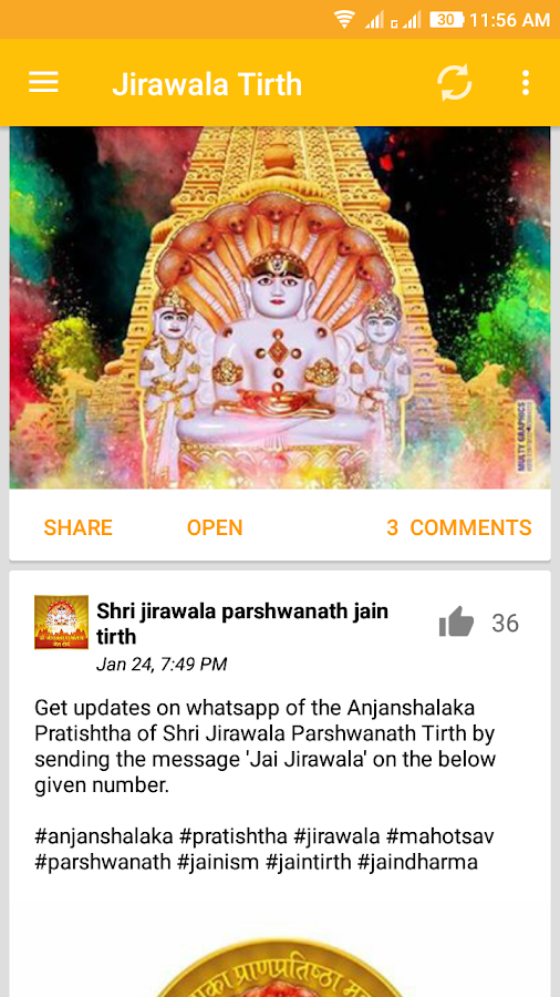 Jirawala Jain Tirth- screenshot