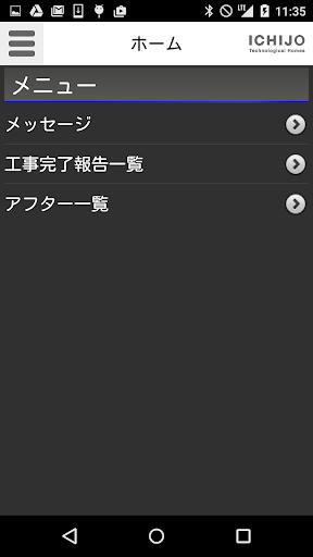 eu30b5u30ddu30fcu30c8 2.68 Windows u7528 2