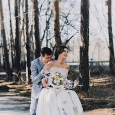 Wedding photographer Anastasiya Saveleva (savelievanastya). Photo of 04.07.2018