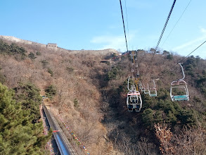 Photo: Taking the chairlift up to the Great Wall and getting excited already about the luge ride down.