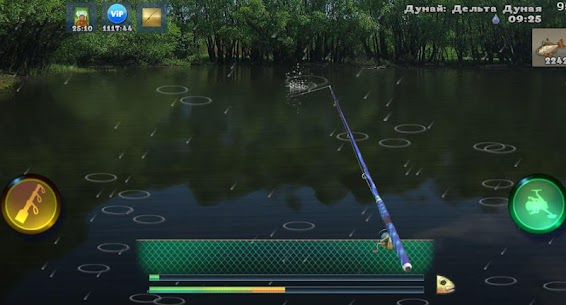 World of Fishers, Fishing game 10