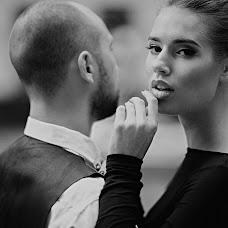 Wedding photographer Denis Polulyakh (poluliakh). Photo of 21.08.2017