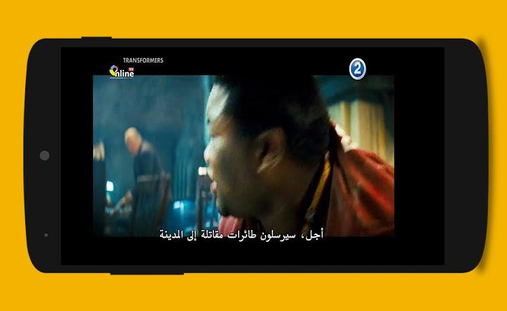 MBC Arabic live TV - mbc2, mbc3, mbc4, mbc action