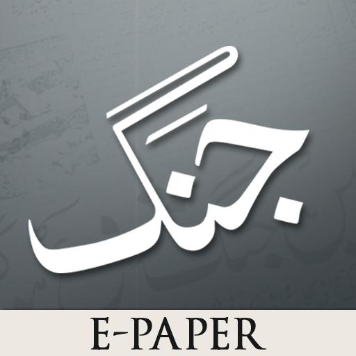 Jang ePaper - Apps on Google Play