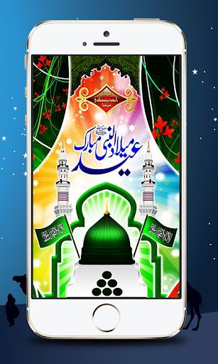 Rabi ul Awal Naat mp4