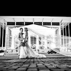 Wedding photographer Ester Angelini (esterfotografia). Photo of 31.10.2018