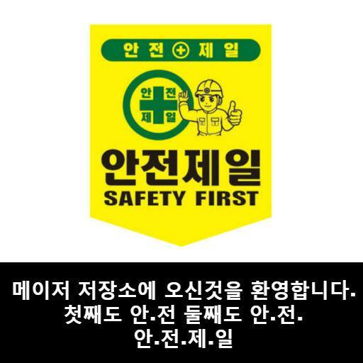 메이저장소 - 스포츠토토 - 와이즈토토 - 배트맨토토 - 네임드사다리 - STORY