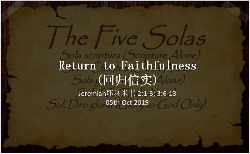 Return to Faithfulness (回归信实)