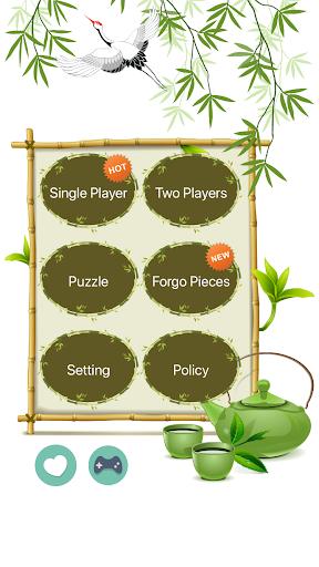 Chinese Chess screenshot 4