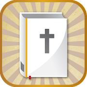 App Icon for Chinese and English Bible App in Hong Kong Play Store