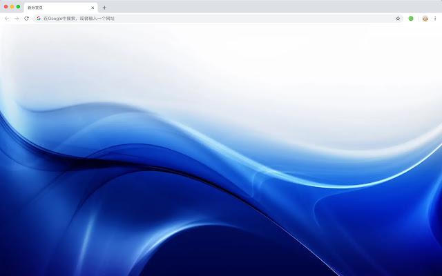 Blue Beautiful HD Wallpapers Series Hot
