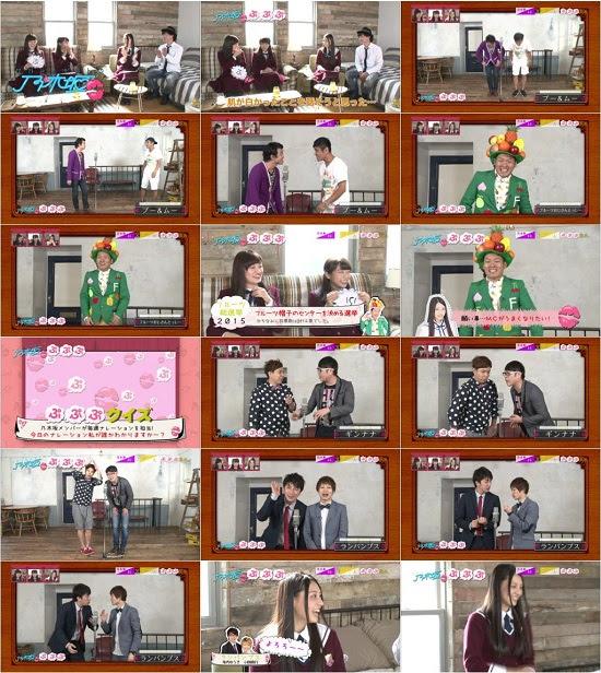 (TV-Variety)(720p) 乃木坂46 – サガラとキヨトの乃木坂ぷぷぷ ep02 151017