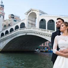 Wedding photographer Taya Kopeykina (tvkopeikina). Photo of 28.11.2017