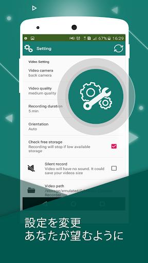 攝影必備免費app推薦|背景ビデオレコーダ線上免付費app下載|3C達人阿輝的APP