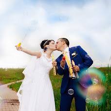 Wedding photographer Regina Alekseeva (reginaaleks). Photo of 06.07.2017