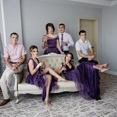 Wedding photographer Aleksey Chipchiu (mailin315). Photo of 25.07.2018