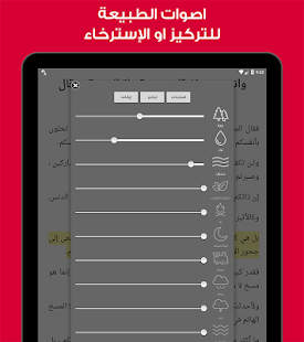 Yaqut - Free Arabic eBooks- screenshot thumbnail
