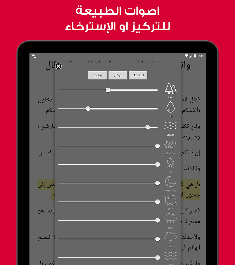 Yaqut - Free Arabic eBooks- screenshot