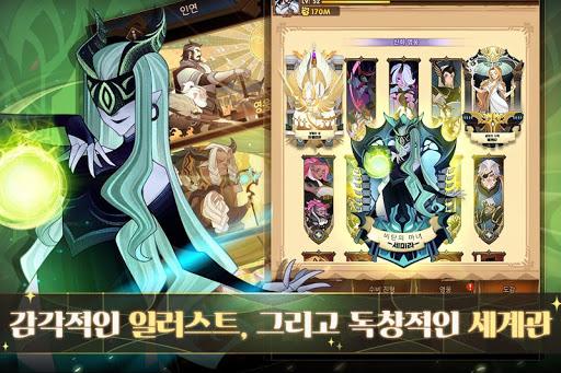 AFK uc544ub808ub098 1.46.01 screenshots 5