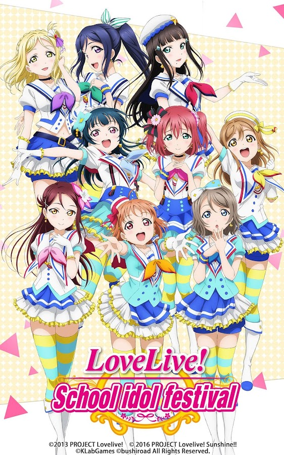 LoveLive! School idol festival- screenshot