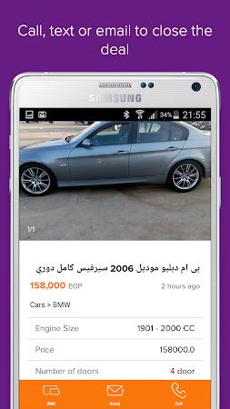 OLX Arabia 0.511 screenshot 42250