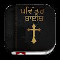 Punjabi Bible ( ਬਾਇਬਲ ) icon
