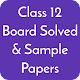 Class 12 CBSE Board Solved Papers & Sample Papers Download on Windows