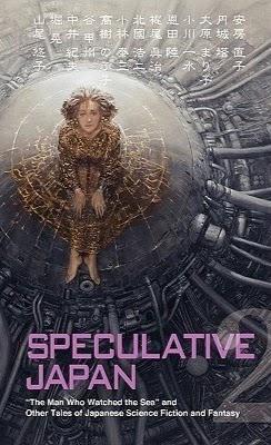 Speculative Japan