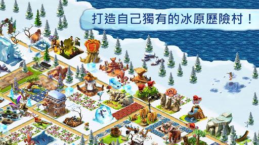 冰原歷險村