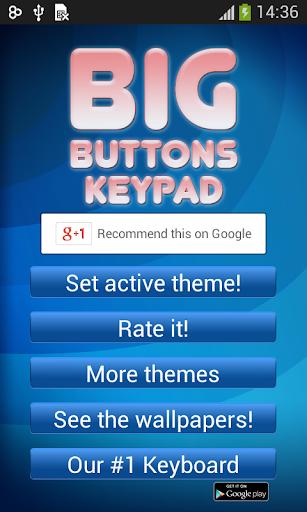 大きなボタンのキーパッド