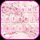 Sakura Blossom 2 Keyboard Theme