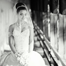 Wedding photographer Dmitriy Bartosh (bartosh). Photo of 29.05.2013