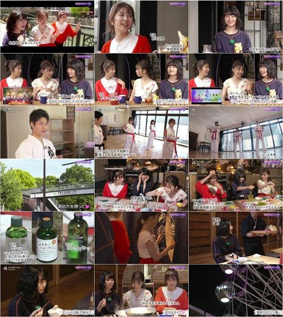 (TV-Variety)(720p) BOMBER-E (Obata Yuna, Jonishi Seira) 180522