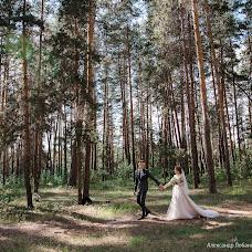 Wedding photographer Aleksandr Lobanov (AlexanderLobanov). Photo of 15.08.2018