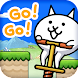 GO!GO!ネコホッピング - Androidアプリ
